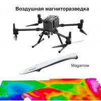 Квадрокоптер DJI Matrice 300 RTK с магнитометром Magarrow
