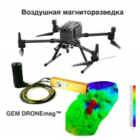 Аэромагнитометр GEM DRONEmag™ на базе DJI Matrice 300 RTK