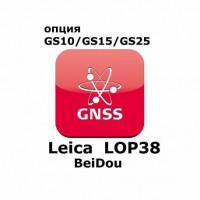 Право на использование программного продукта Leica LOP38, BeyDou option (GS10/GS..