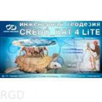 CREDO_DAT LITE