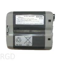 Аккумулятор BDC39B