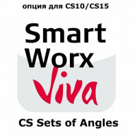 Leica SmartWorx Viva CS (Sets of Angles)