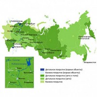 Garmin City Navigator Russia