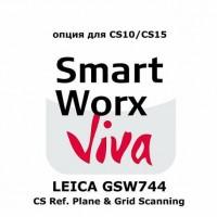 Право на использование программного продукта Leica GSW744, CS Ref. Plane & Grid ..