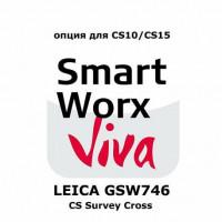 Право на использование программного продукта Leica GSW746, CS Survey Cross Secti..