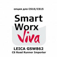 Право на использование программного продукта Leica GSW862, CS Survey Cross Secti..