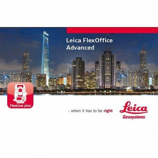 Leica FlexOffice Advanced