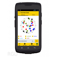 Контроллер Spectra Precision MobileMapper 50 4G с ПО Survey Mobile