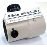Микрометренная насадка Nikon Micrometer-3 б/у