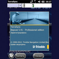 ПО Trimble TerraSync Professional