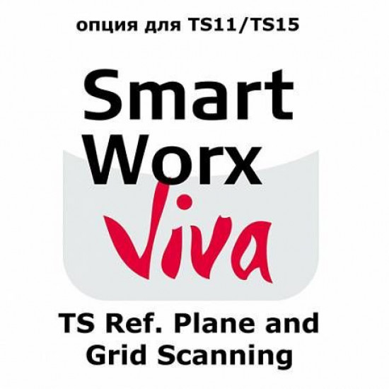 Leica SmartWorx Viva TS Ref. Plane and Grid Scanning