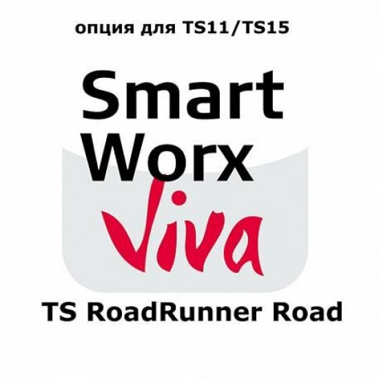 Leica SmartWorx Viva TS RoadRunner Road