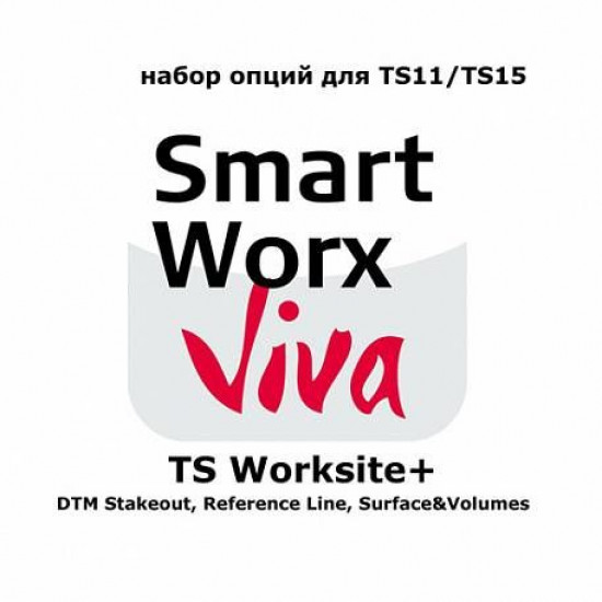 Leica SmartWorx Viva TS Worksite плюс