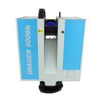 Лазерный сканер Z+F IMAGER 5006h